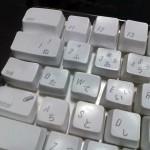 溶けたキーボード